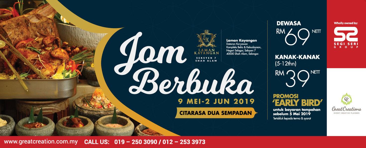 Ramadhan Buffet Laman Kayangan Shah Alam 2019